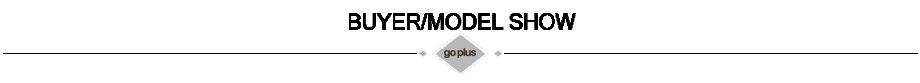 BUYER MODEL SHOW