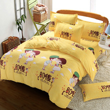 High Quality jacquard Home textiles winter Bedding Set luxury include Duvet Cover+Bed sheet+Pillowcase bedspread-literie enfant(China)