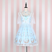 Sweet Sleeveless Swan & Crown Printed Lolita JSK Dress with Transparent Short Sleeve Mesh Overlay by iDream