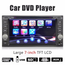 7 Inch TFT LCD Car DVD Stereo USB MP3 Radio Touchscreen Player For Toyota Landcruiser Prado Hilux Support iPod Function