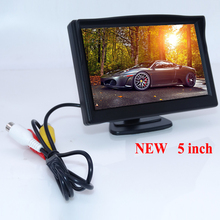 "5"" car screen monitor with lcd screen black plastic shell material wire system suitable for kinds of cars dring promotion"