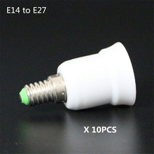 10Pcs/Lot E14 to E27 Fireproof ABS Material Lamp Holder Converter Socket Base type Adapter Conversion light Bulb Free Shipping(China)