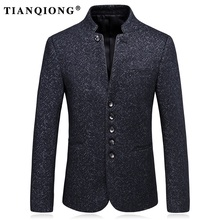 TIAN QIONG Men Blazer Designs 2017 Black Stand Collar Blazers for Men Slim Fit Mens Wool Blazer Luxury Stage Wear Casual Coat(China)
