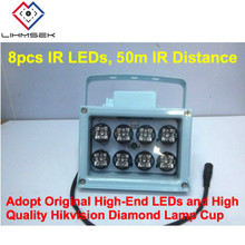 New Arrival Nice CCTV infrared illuminator lamp 8pcs IR LEDs Diamond Lamp cup Outdoor IR Illuminator 80m IR Distance For CCTV