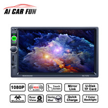 RK-7157B 7inch 2DIN Car MP5 Rear View Camera FM/AM/RDS Radio Tuner Bluetooth Media Player Steering Wheel Control(China)