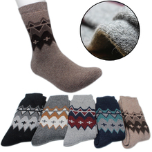 Men's 5 Pairs Soft Comfortable Warm socks media corta socks