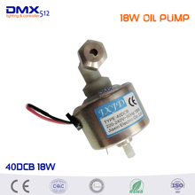 Free shipping 40DCB 18W oil pump 400w 600w 900w smoke machine dj equipment Professional stage oil pump(China)
