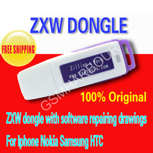 100% original Zillion x Work / ZXW dongle with software repairing drawings For Iphone Nokia Samsung HTC and so free shipping(China)