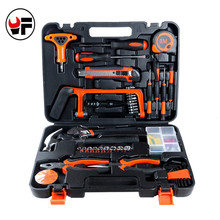 Buy 82 Pcs/Set Multifunctional Household Kit Herramientas Key Combination Spanner Torque Wrench Set Auto Repair Hand Tools Car DN153 for $14.95 in AliExpress store