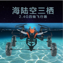 Buy 3-In-1 UFO RCdrone JD503 2.4G 4CH 6Axis mini Air-Land Dual Mode RC Quadcopter Drone Waterproof Helicopter Hover rc toys gift for $66.24 in AliExpress store