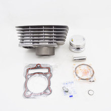 2sets/lot 2088 High Quality Motorcycle Cylinder Kit For Zongshen PIAGGIO PZ150 BYQ150 Engine Spare Parts(China)