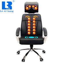 (Free shipping) Home computer multifunctional electric massage chair, office chair.
