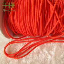 Braided Polypropylene Cord Drawstring Craft Strong Camping Bushcraft Outdoor Safe Rope QXRY-36(China)