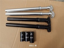 Origina Taiwan  alloy aluminum 27.2mm (30.4/30.8/31.6*300) 300mm shock suspension seatpost