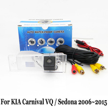 Car Parking Camera For KIA Carnival VQ / Sedona 2006~2015 / Auto Rearview Reverse Parking Camera / HD CCD Night Vision Camera