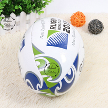 Rugby Football 9 Standard Ball for Match Sports Fitness Competition Training Rugby Good Quality Durable