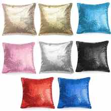 Pillow Case Glitter Sequins Solid Color Throw Cafe Home Textile Cushion For Office Bar Bedding Covers 40x40cm Rose Gold Bar