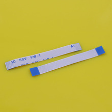 [100PC/ LOT] 7W 7W5 7W7 8Pin*38mm Power Switch Ribbon flex Cable Replacement for PS2 70000 75000 77000 Model