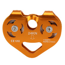 5300lbs / 24KN Heavy Duty Rock Climbing Pulley Zip Line Cable Trolley Stainless Steel Sheaves Fast Speed Pulley Orange