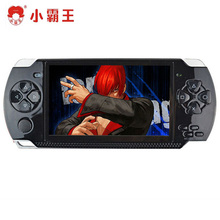 8GB 4.3 Inch Large Screen Handheld Game Consoles Player Biulding 3000 Games With MP3/4/5 E-book Camera Video Game Can Connect TV