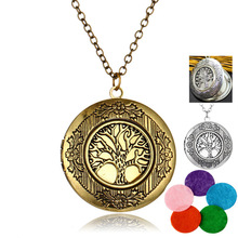 The Ancient Bronze Family Tree of Life Aromatherapy Cotton Piece Necklace Perfume Pendant Jewelry Female Fashion Warmth
