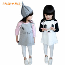 Malayu Baby Free shipping new fall 2017 European & American Girls stereoscopic Tom and Jerry cartoon bear long-sleeved dress