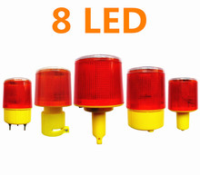 8LED  bright LED Solar Powered Traffic Warning Light barricade lights strobe tower warning lights road cone
