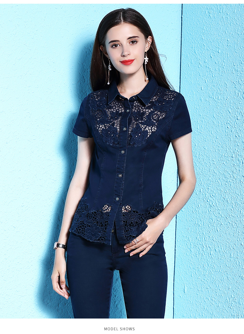 Lace Shirt Denim (8)