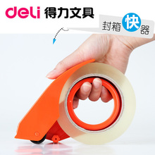 Free shipping deli 802 sealing device packager tape cutter sealing device tape seat tape dispenser cartoon sealer(China)