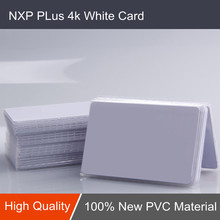 13.56 mhz Plus X 4k rfid card- Pack of 1000 pcs(China)