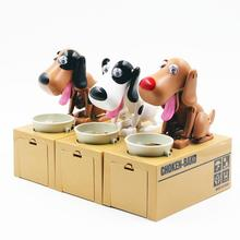 Mechanical Adorable Puppy Hungry Robotic Dog Coin Bank Save Money Saving Box Collection Piggy Bank Storage Box(China)