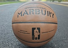 famous Brand High Quality Genuine Marbury Basketball Ball PU Materia Official Size7 Basketball Free shipping