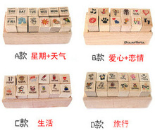 12Pcs South Korea creative diary small Stamp wooden stamp 4 patterns
