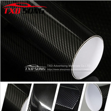 Premium High Glossy Black 5D Carbon Fiber Vinyl 5D Carbon Fibre Wrap 5D Carbon Fiber Film Air Free Bubble For Vehicle Motorcyle(China)