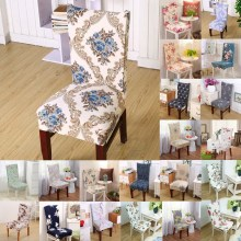 1pcs Leaf Flower Heart Stretch Home Decor Dining Chair Cover Spandex Decoration covering Office Banquet Hotel chair Covers 43022