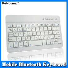 kebidumei Universal Black/White Ultra Slim Wireless Bluetooth 3.0 Keyboard For iPad Mini 3 Air 2 For Tablet Smartphone Laptop PC(China)