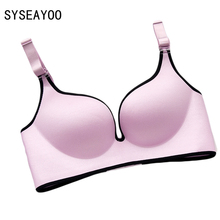 Beauty of sexy lingerie gather bra a chip non-trace without rims together comfortable bra