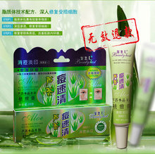 New Aloe Acne Vulgaris Scar Whelk Pimple Zit Zun Remove Vanishing Dispelling Plaster Cream Skin Care Treatment Face Care(China)