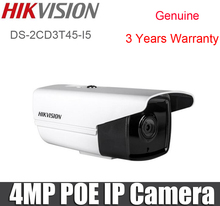 Hikvision 4MP POE IP Camera DS-2CD3T45-I5 to replace DS-2cd2232-i5 Multi-languageIR Cut Night outdoor Bullet Camera 50m H265