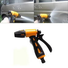 ABS Car Washing Water Gun Auto Household Use Gardening Water Flower High Pressure Spray Washer Jet Cleaner Irrigation Tool(China)