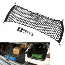 40cm x 90cm Car SUV Hatchback Tail Rear Trunk Cargo Storage Luggage Nylon Net