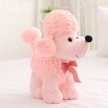 20cm Simulation Plush Dog Poodle Toy Lovely Children'presents Stuffed Animals Dolls Cute Gift Toy Sleeping Appease Doll(China)