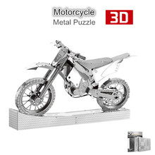Chinese Metal Earth ICONX 3D Metal Model Kits 6 Inch MOTORCYCLE 4 Sheets Military Nano Puzzles DIY Creative Gifts
