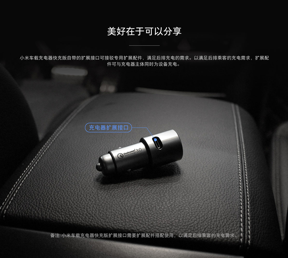 Original Xiaomi Car Charger QC3.0 X2 Full Metal Dual USB Smart Control Quick Charge 3A 36W with Extension Port (8)