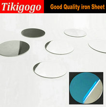 Tikigogo 10pcs/lot Nice iron Sheet Metal Plate Disk for Magnetic Mobile Phone Holders For Magnet Car Phone holder stand support(China)