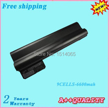 582214-141 590543-001 590544-001  WD546AA  Laptop battery For HP Mini 210 CQ20 2102 210t-1100