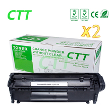 2PK Q2612A 2612A 12a Compatible toner cartridge for HP LJ 1010 1012 1015 1018 1020 1022 3010 3015 3020 3030 3050 M1005 series(China)