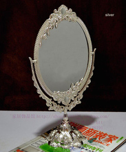 antique double face silver alloy metal makeup dressing table desktop standing cosmetic mirror embossed frame makeup tool 330A