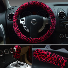 Universal 38cm Leopard Auto Car Steering Wheel Covers+Handbrake cover + car Automatic Covers for lady women(China)
