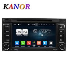 KANOR 2DIN Car DVD for Volkswagen VW Touareg 2004-2009 2DIN CAR DVD GPS for VW Touareg T5 Multivan Android DVD Navigation(China)